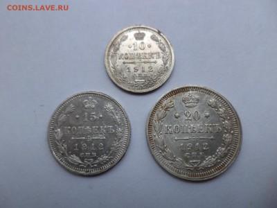10, 15, 20 копеек 1912 года - DSC07927.JPG