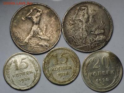 Лот серебряных монет СССР 5 штук до 04.08 - 22.00 - DSC_0055.JPG