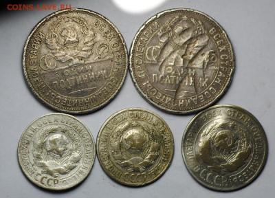 Лот серебряных монет СССР 5 штук до 04.08 - 22.00 - DSC_0056.JPG