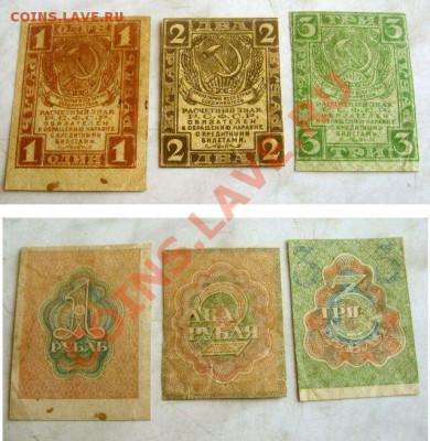 Куплю частные отечественные боны - марки