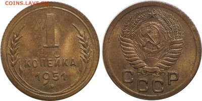 1 копейка 1951 года AU, 04.08.2017 22-00 МСК - 1-1951