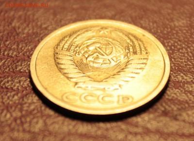 5 копеек 1970 - 004