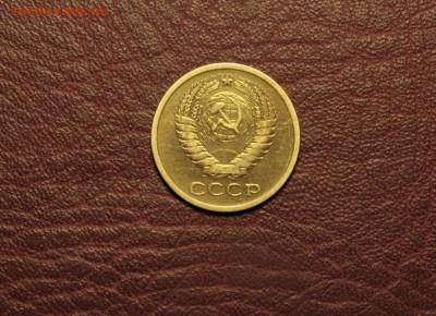 5 копеек 1970 - 001