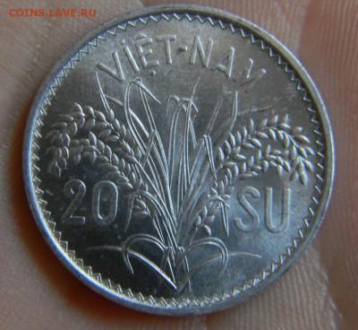 20 SU вьетнам 1953 UNC - DSCN1156.JPG