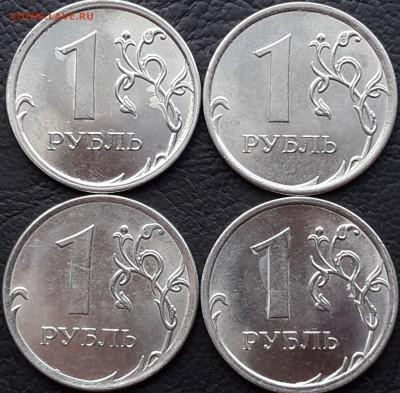 1 рубль 2014 раскол шт. - 2014-1