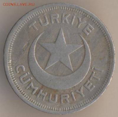 Турция - 4