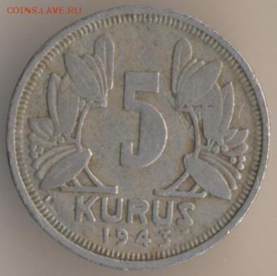 Турция - 3