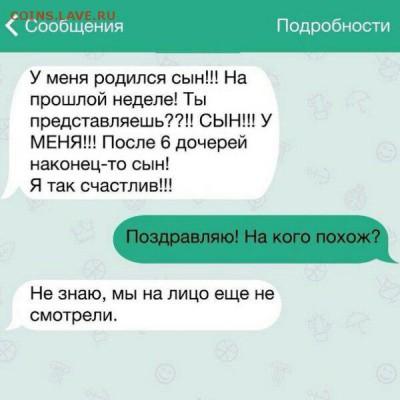 юмор - _D4VfEaqWWU