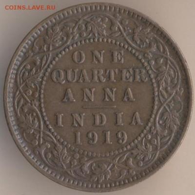 Колониальная Индия. - 171