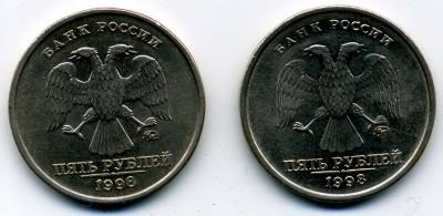 5 руб 1998 с опущенным вензелем - ТК569