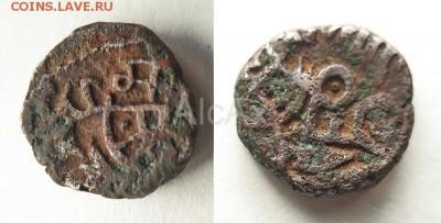 Гуридский Султанат Dehliwál 1193 СЕРЕБРО до 13.08 - 55379972