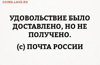 юмор - podborka_vecher_44
