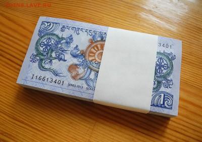 Бутан 1 нгултрум 2013 год. UNC. пачка, 100 штук. - Бутан 1