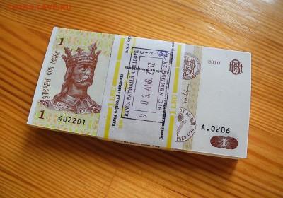 Молдова 1 лей 2010 год. UNC. пачка, 100 штук. - 1 лей