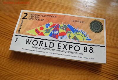 Австралия  2 доллара 1988 год. UNC.  100 штук. - Австралия 2