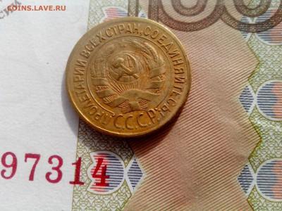 1 копейка 1935 стар стиль хорошая до 15.08.17  22-30 - 1-35-3-стар