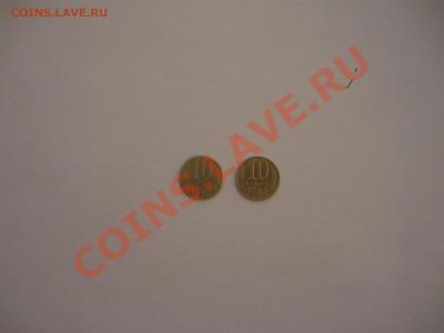 Бракованные монеты - P1010501.JPG
