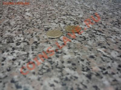 Бракованные монеты - P1010505.JPG