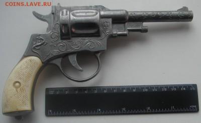 Револьвер игрушка до 15-08-2017 до 22-00 по Москве - Револьвер 2