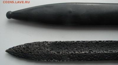 Штык-нож К-98 редкий до 15-08-2017 до 22-00 по Москве - Ш 3