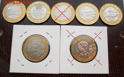 биметалл Австрия 50 шиллингов 5 шт без повторов - 100_6007