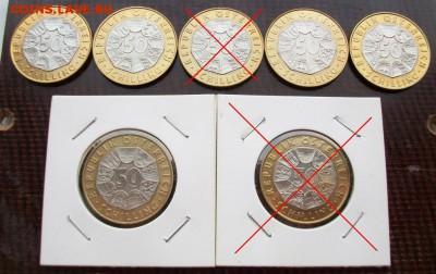 биметалл Австрия 50 шиллингов 5 шт без повторов - 100_6015