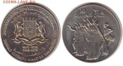 Крона Шайба Сомали 10 шиллингов 1979 10 лет революции UNC - krona_shajba_somali_10_shillingov_1979_10_let_revoljucii_unc_ljudi_nesut_edu