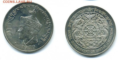 Крона Шайба Бутан 3 нгултрум 1979 Король Бутана UNC - krona_shajba_butan_3_ngultrum_1979_korol_butana_unc