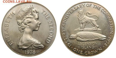 рона Шайба Остров Вознесения 1 крона 1978 25 лет Коронации - 17268.750x0