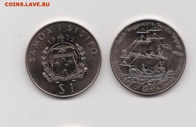 Крона Шайба Самоа и Сисифо 1 тала 1972 Парусник - s-l1600 %2525282%252529