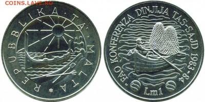 Крона Шайба Мальта 1 лира 1983 рыбная конференция ФАО рыбак - krona_shajba_malta_1_lira_1983_rybnaja_konferencija_fao_fao_rybak_lodka