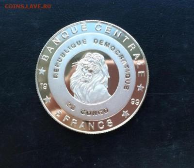 Крона Шайба Конго 5 франков 1999 Диана и Элтон Джон пруф - krona_shajba_kongo_5_frankov_1999_diana_i_elton_dzhon_pruf (1)