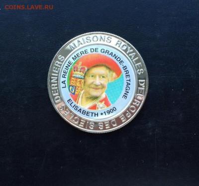 Крона Шайба Конго 5 франков 1999 Елизавета пруф - krona_shajba_kongo_5_frankov_1999_elizaveta