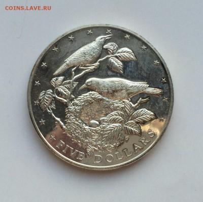 Острова Кука 5$ долларов 1978 птицы Серебро - IMG_1348.JPG