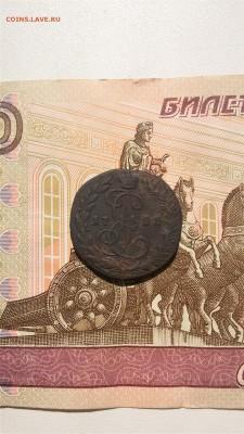 Деньга 1788 км - 20170725_105832