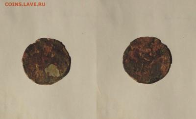 Непонятная монетка с храмом - Монетка - обе стороны