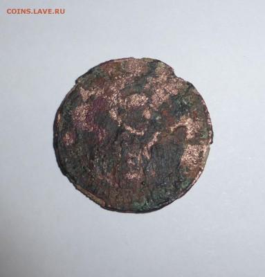 Непонятная монетка с храмом - P1070500.JPG