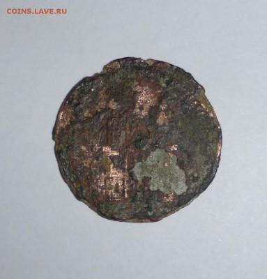 Непонятная монетка с храмом - P1070498.JPG