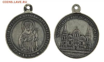 Непонятная монетка с храмом - _DSC3250-18