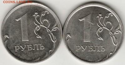 1 рубль 2013 г. узкий и широкий кант. - Scan-170808-0001