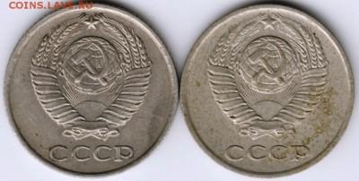 10 копеек 1980 г. 2 шт. до 19.08.17 г. в 23.00 - Scan-170808-0005