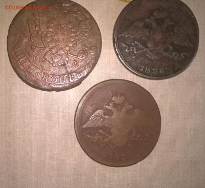 Россия 5 копеек 1774;1836;1837 - оценка 1
