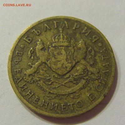 50 стотинок 1937 Болгария №2 19.08.2017 22:00 МСК - CIMG0772.JPG