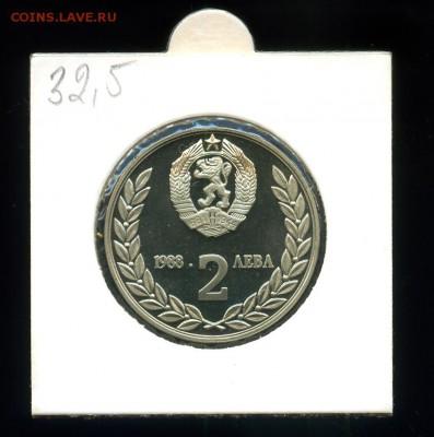 2 лева космос СССР-НРБ - img421