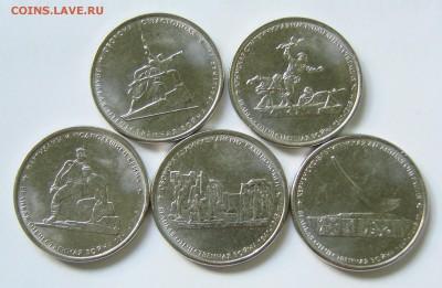 5 рублей Крымские сражения (5 монет). До 19.08.17 22:00 МСК - DSC04998.JPG