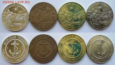 Изображение автомата Калашникова на бонах, монетах, жетонах - Турецкий капкан.JPG