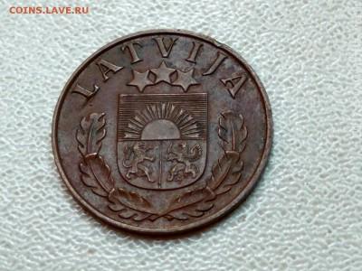Монеты довоенной Прибалтики. - IMG_20170812_180416_HDR [1600x1200]
