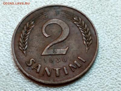 Монеты довоенной Прибалтики. - IMG_20170812_180439_HDR [1600x1200]