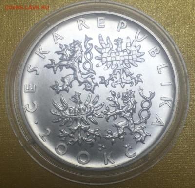 200 крон 1997 года Святой Войтек 1000 лет до 15.08 - IMG_0897.JPG