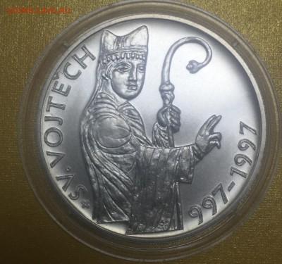 200 крон 1997 года Святой Войтек 1000 лет до 15.08 - IMG_0896.JPG